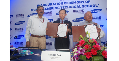 MSME partners with Samsung to set up technical schools