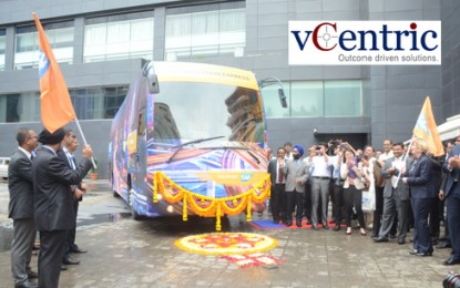vCentric announces successful completion of participation in the SAP Innovation Express