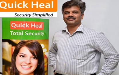 Quick Heal Chosen as Business Partner by Maharashtra Govt. To Provide Security to Proposed IIIT Project in Pune