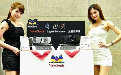 ViewSonic launches new LightStream Series of Multimedia Projectors for SMBs