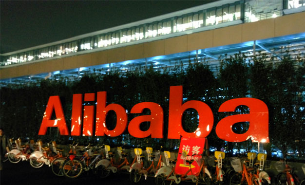 E commerce Alibaba