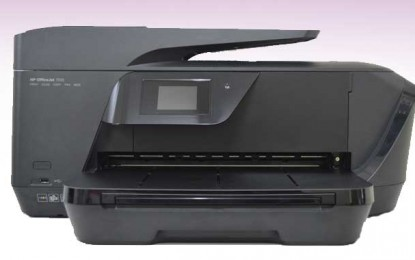 HP OfficeJet 7510 Review – A Fast Wide Format All-in-One
