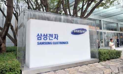 Samsung adopts Korea