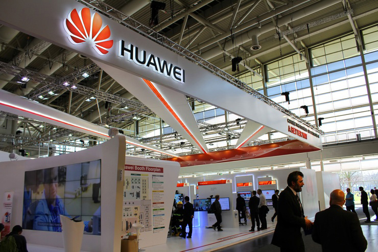 Huawei Trial 4.5G Technology