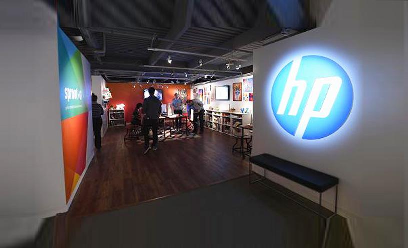 HP Inspires
