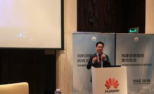 Huawei announces new Indoor Connected Solution