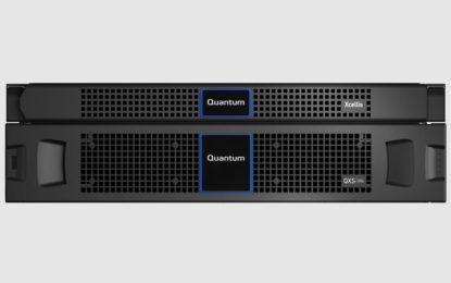Quantum's new Application Server secures Agile VMS and Analytic Applications Operations