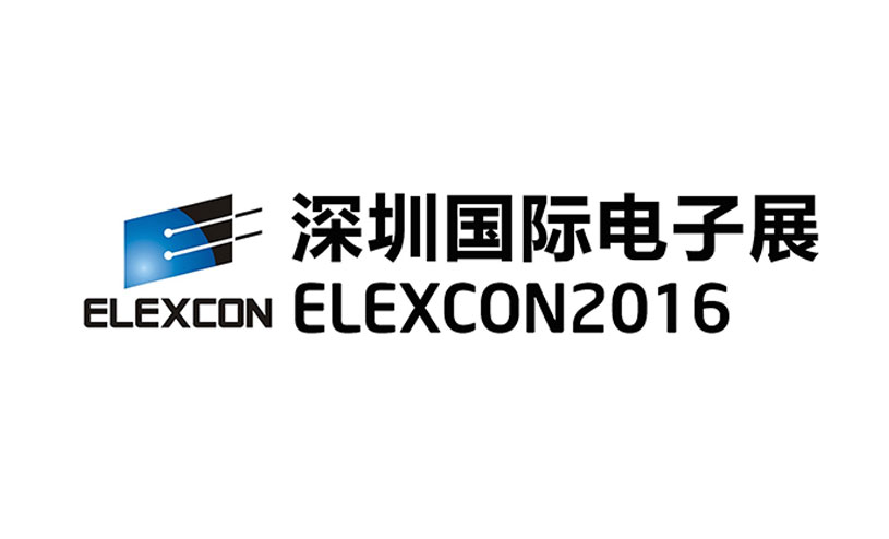 China Mobile Phone Manufacture Forum 2016