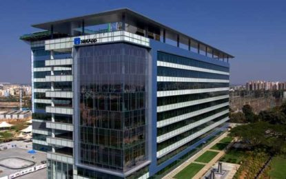 NetApp New All-Steel CoE in Bengaluru to Innovate on Hybrid Cloud Era and Startup Accelerator Program
