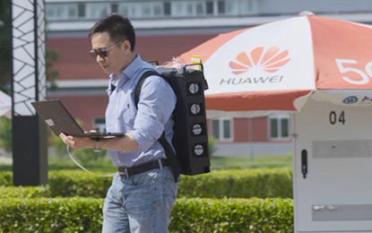 Huawei Completes China's Second-Phase 5G R&D Test