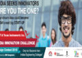 TI Upskill Young Engineers Startup Cult Launches 'India Innovation Challenge 2017'