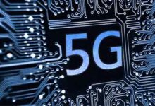 Early 5G Moves