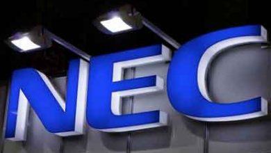 NEC Exppands