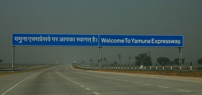 Noida Yamuna