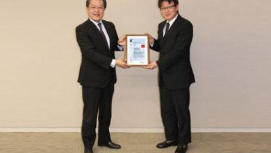 ROHM Certification
