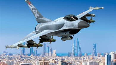 Aircraft for Bahrain