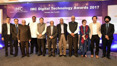 IMC Digital Technology Awards