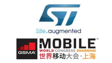 STMicroelectronics MWC Shanghai 2018
