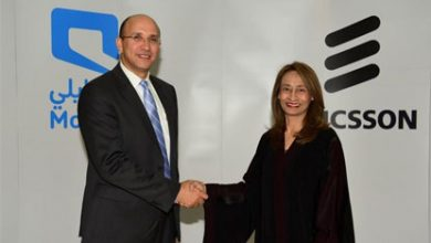 mobily pens agreement