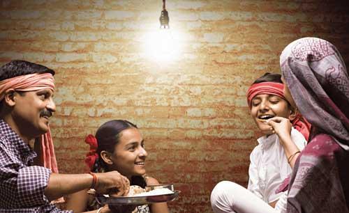 Bihar Replaces