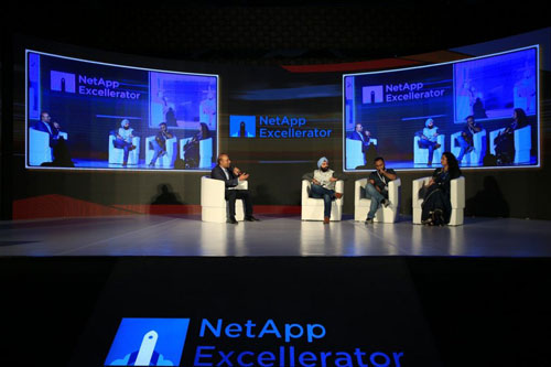 NetApp Excellerator Cohort 4