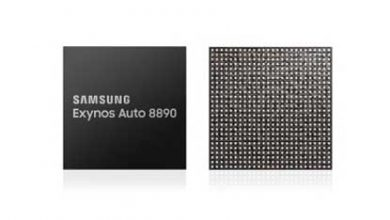 Samsung Exynos Auto 8890