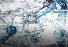 Spotlight on Industrial Innovation