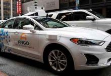 Electric and Automated Vehicles