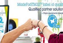 MadeForSTM32