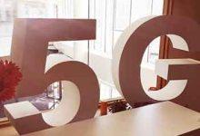 Qualcomm Technologies 5G