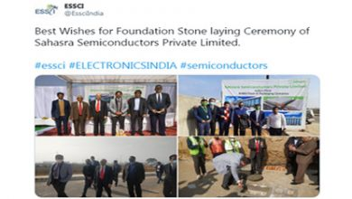 essci Sahasra Semiconductors