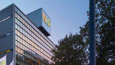 NXP HQ