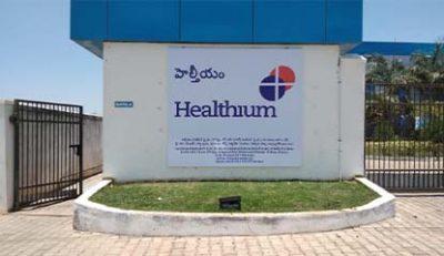 Helathium